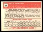 1952 Topps REPRINT #164  Walt Dubiel  Back Thumbnail