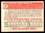 1952 Topps REPRINT #367  Ben Thorpe  Back Thumbnail