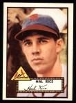 1952 Topps REPRINT #398  Hal Rice  Front Thumbnail