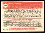 1952 Topps Reprints #155  Frank Overmire  Back Thumbnail