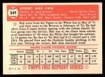 1952 Topps REPRINT #349  Bob Cain  Back Thumbnail