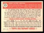 1952 Topps REPRINT #374  John Benton  Back Thumbnail