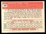 1952 Topps REPRINT #389  Ben Wade  Back Thumbnail
