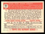 1952 Topps REPRINT #384  Frank Crosetti  Back Thumbnail