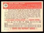1952 Topps REPRINT #395  Jake Pitler  Back Thumbnail