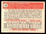 1952 Topps REPRINT #150  Ted Beard  Back Thumbnail