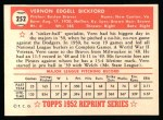 1952 Topps REPRINT #252  Vern Bickford  Back Thumbnail