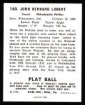 1940 Play Ball Reprint #160  Hans Lobert  Back Thumbnail