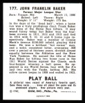 1940 Play Ball Reprint #177  Home Run Baker  Back Thumbnail