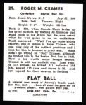 1940 Play Ball Reprint #29  Doc Cramer  Back Thumbnail