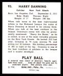 1940 Play Ball Reprint #93  Harry Danning  Back Thumbnail