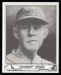 1940 Play Ball Reprint #174  Johnny Evers  Front Thumbnail