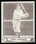 1940 Play Ball Reprint #40  Hank Greenberg  Front Thumbnail