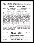 1941 Play Ball Reprint #18  Hank Greenberg  Back Thumbnail