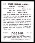 1941 Play Ball Reprint #37  Soupy Campbell  Back Thumbnail