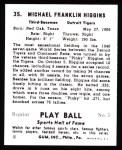 1941 Play Ball Reprint #35  Pinky Higgins  Back Thumbnail