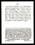 1915 Cracker Jack Reprint #28  Jack Barry  Back Thumbnail