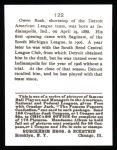 1915 Cracker Jack Reprint #122  Owen Bush  Back Thumbnail