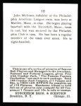 1915 Cracker Jack Reprint #10  John McInnis  Back Thumbnail