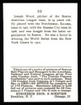 1915 Cracker Jack Reprint #22  Joe Wood  Back Thumbnail