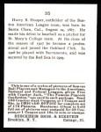 1915 Cracker Jack Reprint #35  Harry Hooper  Back Thumbnail
