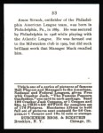 1915 Cracker Jack Reprint #33  Amos Strunk  Back Thumbnail