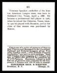 1915 Cracker Jack Reprint #65  Tris Speaker  Back Thumbnail