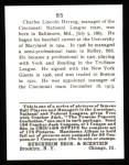 1915 Cracker Jack Reprint #85  Buck Herzog  Back Thumbnail