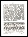 1915 Cracker Jack Reprint #154  Dick Rudolph  Back Thumbnail