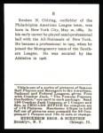 1915 Cracker Jack Reprint #8  Rube Oldring  Back Thumbnail