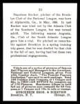 1915 Cracker Jack Reprint #51  Nap Rucker  Back Thumbnail