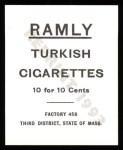 1909 T204 Ramly Reprint #85  Danny Murphy  Back Thumbnail