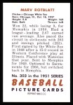 1951 Bowman Reprints #303  Marv Rotblatt  Back Thumbnail