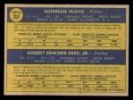 1970 O-Pee-Chee #207   -  Norman McRae / Bob Reed Tigers Rookies Back Thumbnail