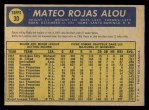 1970 O-Pee-Chee #30  Matty Alou  Back Thumbnail