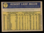 1970 O-Pee-Chee #47  Bob Miller  Back Thumbnail
