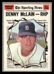 1970 O-Pee-Chee #467   -  Denny McLain All-Star Front Thumbnail