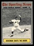 1970 O-Pee-Chee #309   -  Jerry Koosman 1969 World Series - Game #5 - Koosman Shuts the Door Front Thumbnail