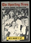 1970 O-Pee-Chee #310   1969 World Series - Summary - Mets Whoop it Up Front Thumbnail