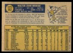 1970 O-Pee-Chee #392  Walt Hriniak  Back Thumbnail
