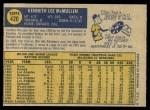 1970 O-Pee-Chee #420  Ken McMullen  Back Thumbnail