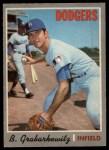 1970 O-Pee-Chee #446  Billy Grabarkewitz  Front Thumbnail