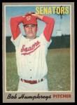 1970 O-Pee-Chee #538  Bob Humphreys  Front Thumbnail