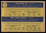 1970 O-Pee-Chee #21   -  Vida Blue / Gene Tenace Athletics Rookies Back Thumbnail