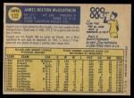 1970 O-Pee-Chee #132  Jim McGlothlin  Back Thumbnail