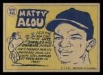 1970 O-Pee-Chee #460   -  Matty Alou All-Star Back Thumbnail