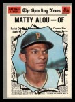 1970 O-Pee-Chee #460   -  Matty Alou All-Star Front Thumbnail