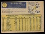 1970 O-Pee-Chee #43  Jack Aker  Back Thumbnail