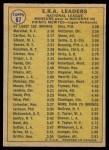 1970 O-Pee-Chee #67   -  Steve Carlton / Bob Gibson / Juan Marichal NL ERA Leaders Back Thumbnail