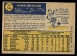 1970 O-Pee-Chee #367  Mike Lum  Back Thumbnail
